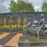 dunlop memorial